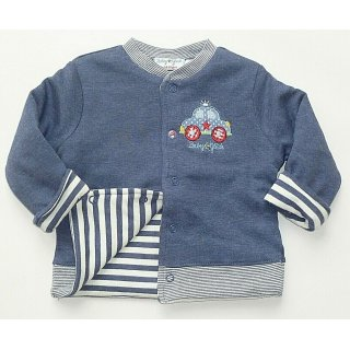 Baby Glück by Salt and Pepper Sweatjacke Jungen